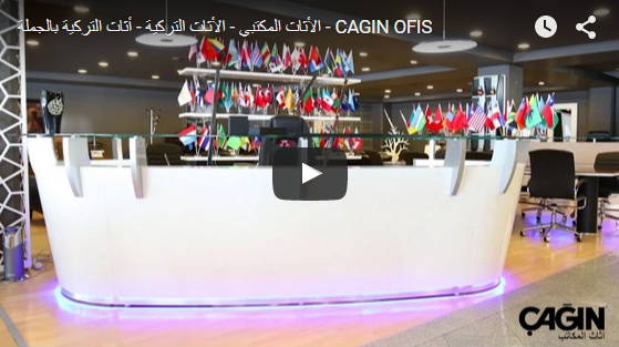 cagin-arabic